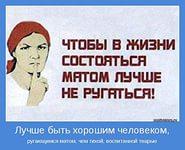 Чкаловская школа Сайт МБОУ